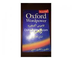 Dictionary english english arabic