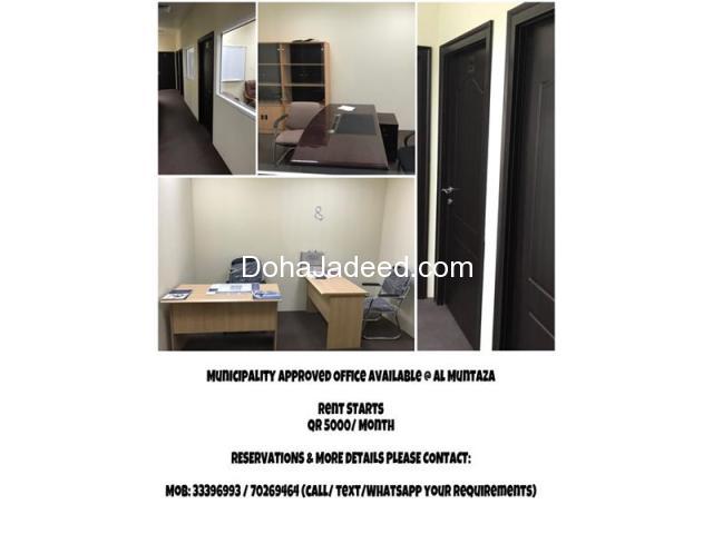 Office Space | Doha Jadeed