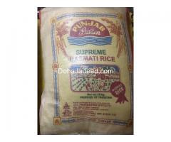 Punjab Basmati rice 40kg