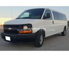 2013 Chevrolet Express Passenger Van 1500